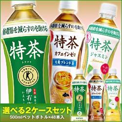 【送料無料】サントリー特保シリーズ【特茶・特茶...