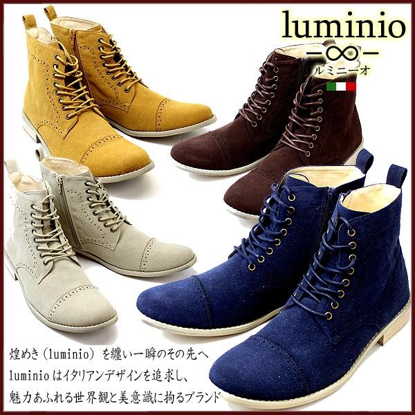 [あす着]ブーツ メンズ 靴 デザート チャッカ ル...