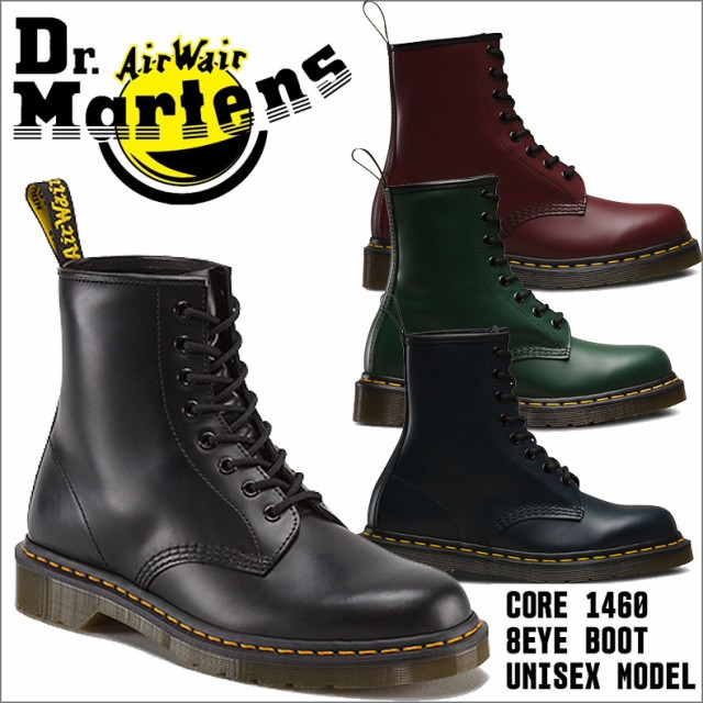 1dcbb96ddd1d11 ドクターマーチン Dr.Martens 革靴 ブーツ 8ホール メンズ レディース レザー ブラック チェリー グリーン ネイビー