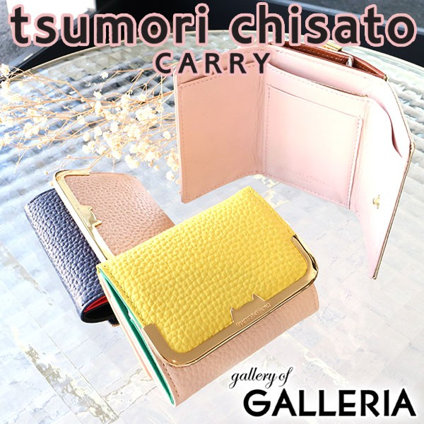 2094eee42913 P10倍+レビューで5倍】ツモリチサト 財布 三つ折り財布 tsumori chisato ...