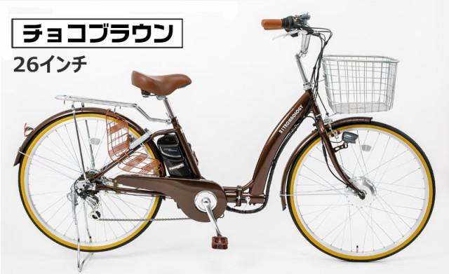 【DA266】折りたたみ 電動アシスト自転車 26イン...