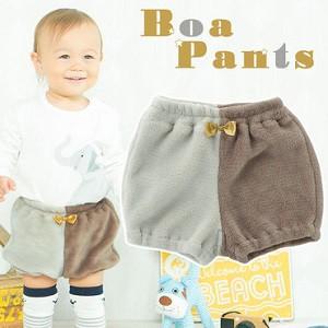 1239cda2cc7df5 ベビー服 赤ちゃん 服 ベビー ボトムス 男の子 女の子 70 80 90 バイカラーおしゃれふわもこボアパンツ