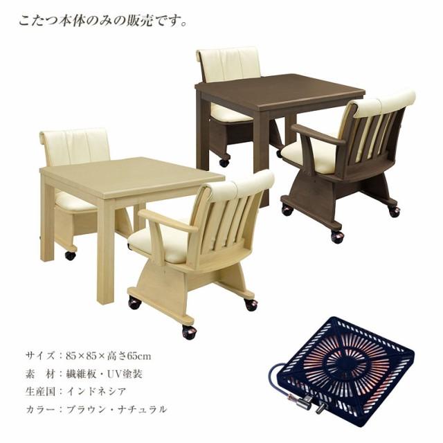 こたつ テーブル 幅120cm おしゃれ 寄木 長方形 ...