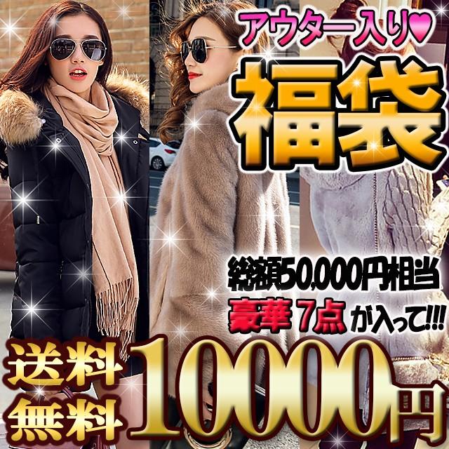 [送料無料][S〜XLサイズ]2018年 新春福袋 レディ...