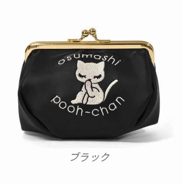 【メール便なら送料無料】【プーちゃん】人気の猫...