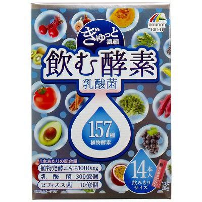 ぎゅっと濃縮 飲む酵素+乳酸菌 157種 15g...