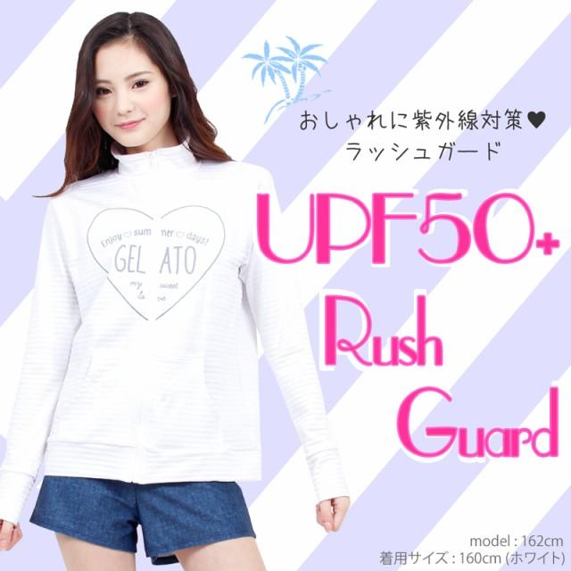 UPF50+ ジュニア ラッシュガード UVカット 水着 ...