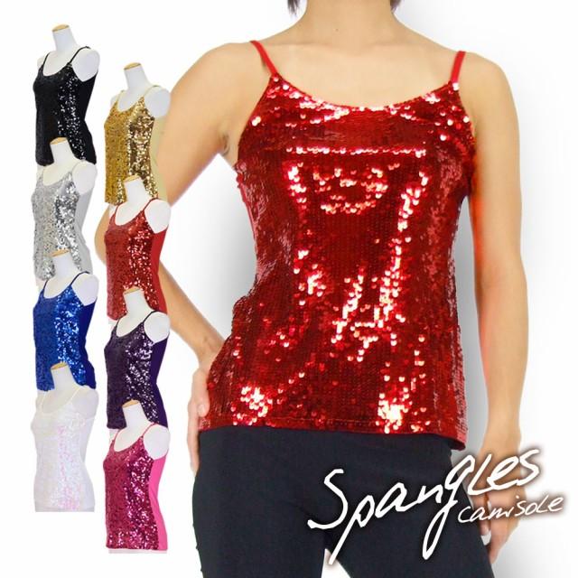 スパンコール 衣装 ダンス衣装 フロント スパンコ...