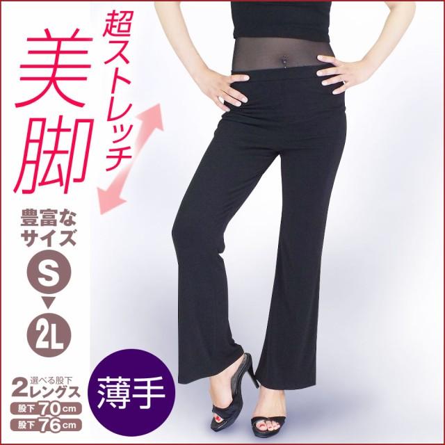 ダンスパンツ・ダンス衣装★EE ストレッチブー...