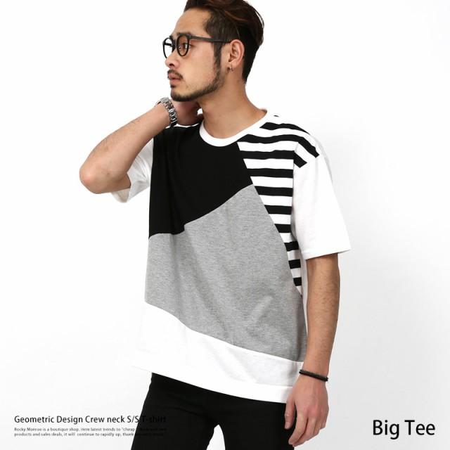 Tシャツ メンズ ビッグT ジオメトリック切替 半袖...