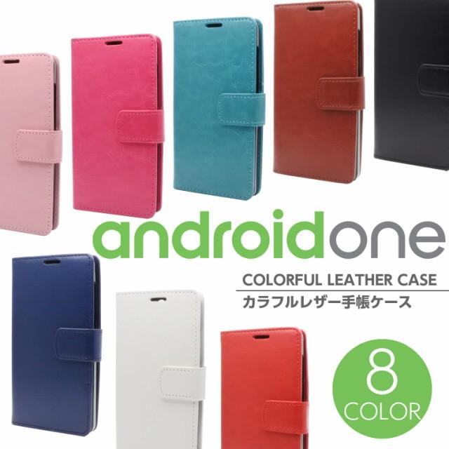 263a9d9d7a PUレザー Android One S1 ケース Android One S4 ケース 手帳型 Android One S2 ケース