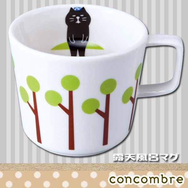 ZCB-13062「露天風呂マグカップ(黒猫) 」デコレ...