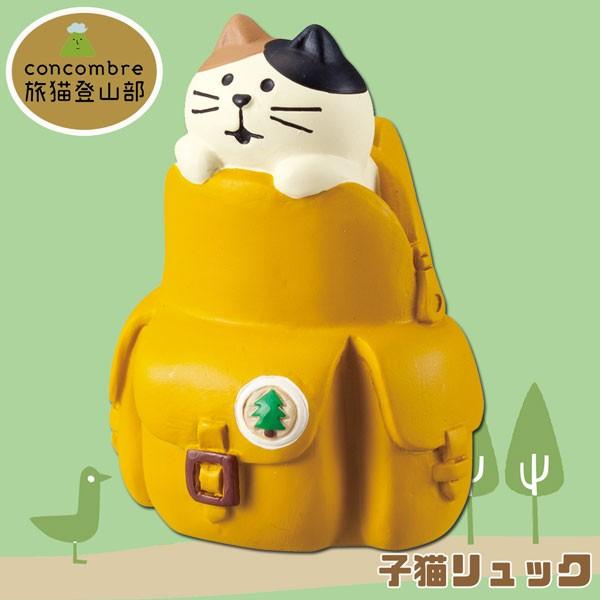 ZCB-37849「子猫リュック」デコレ concombre コ...