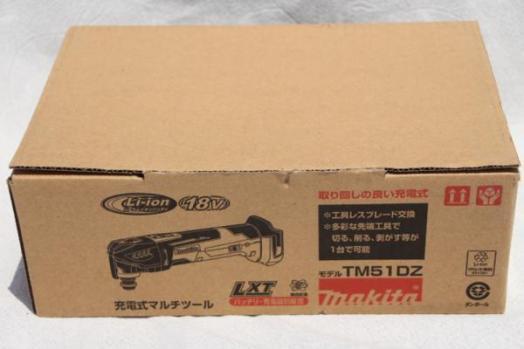 マキタ[makita]18V充電式マルチツール TM51DZ/充...