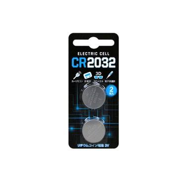 【メール便対応】リチウムコイル電池 2PEC CR2032...