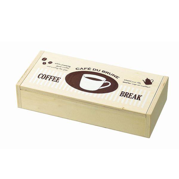 木製ふた付ボックス 横長(コーヒー)木箱/
