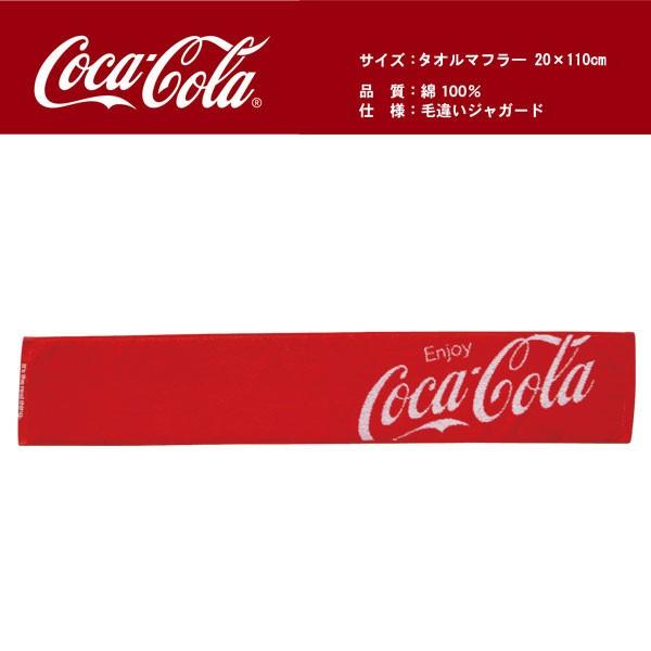 【送料無料】【メール便対応】J コカ・コーラ タ...