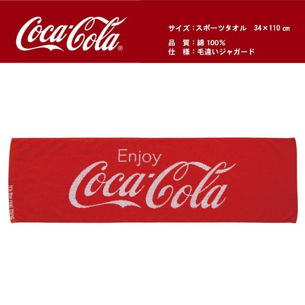 【送料無料】【メール便対応】J コカ・コーラ ス...