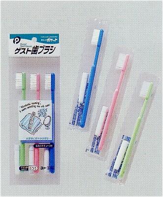 【メール便対応】ゲスト歯ブラシ使い捨て歯ブラシ...