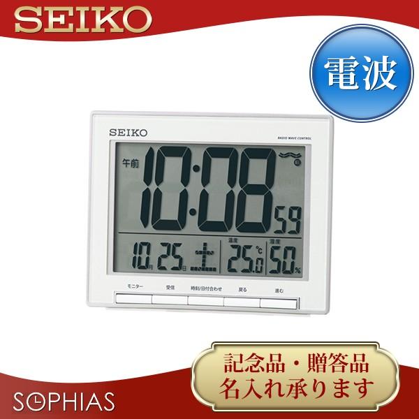 セイコークロック 温度・湿度表示つき電波クロッ...