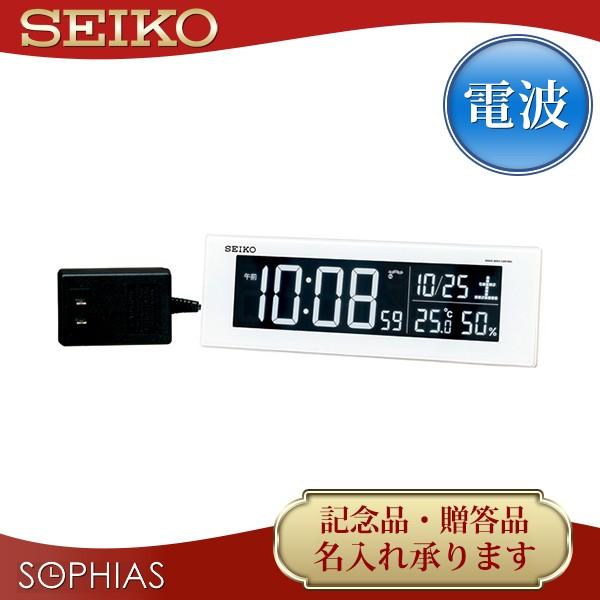 セイコークロック デジタル電波クロック DL305W