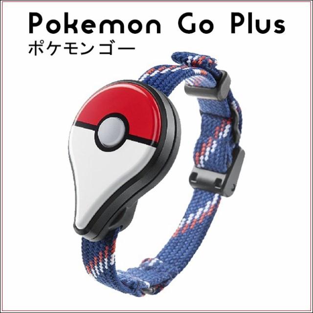 Pokemon GO Plusウオッチ ポケモンGO Plus 本体...