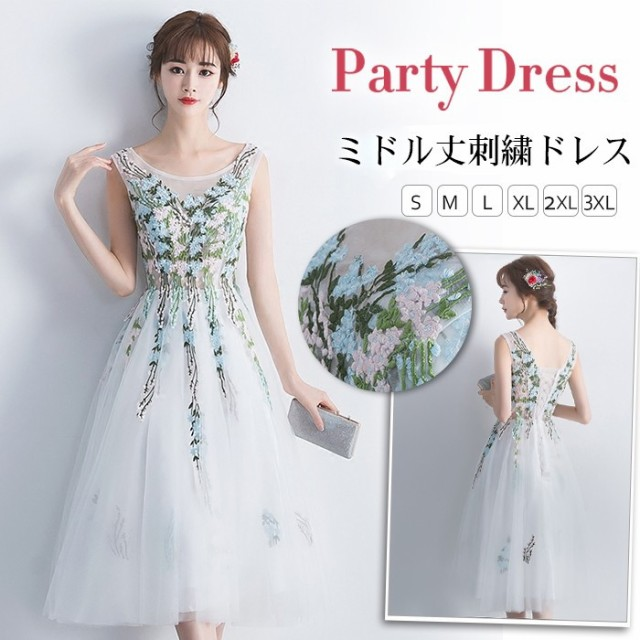 87a4c88645844 パーティードレス 結婚式 ドレス 刺繍 花嫁 ウェディングドレス ミモレ丈 二次会ドレス ブラック ロングドレス
