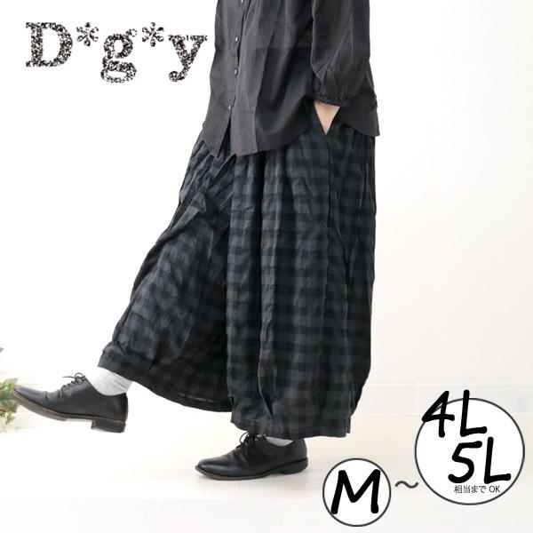 新作 D*g*y ディージーワイ ブラックチェック 裾...