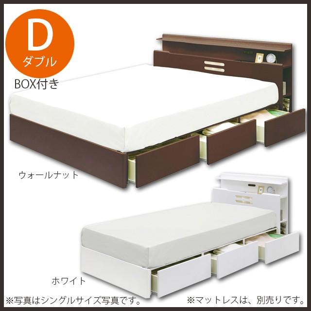 【送料無料】ダブルベッド ベッド フレームのみ ...