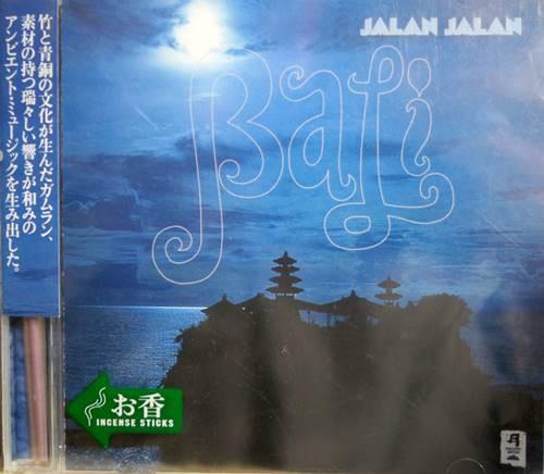 BALI / JALAN JALAN 音楽CD