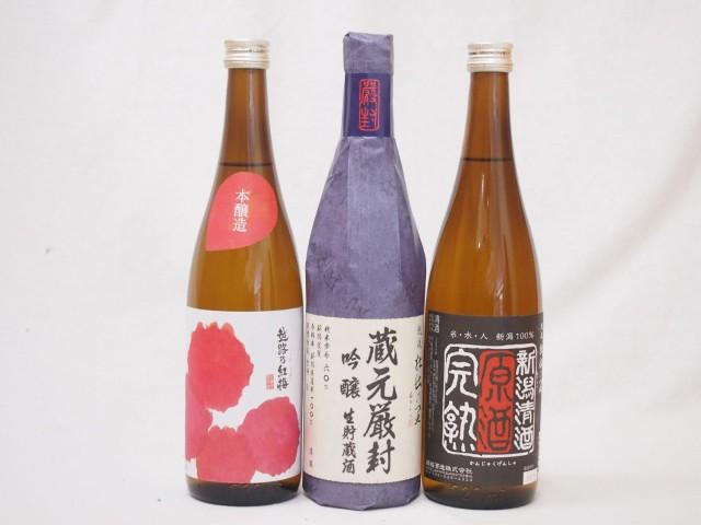 じざけや限定 こだわりの日本酒福袋 (頚城酒造蔵...