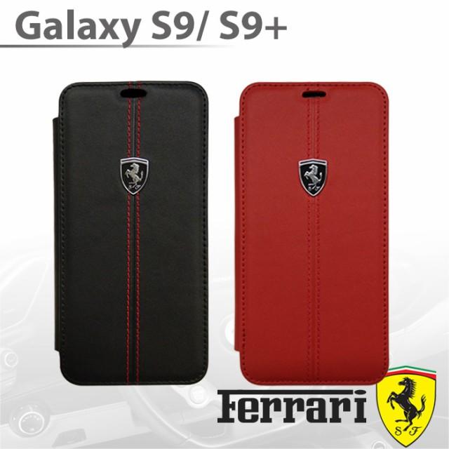 フェラーリ・公式ライセンス品 Samusung Galaxy S...