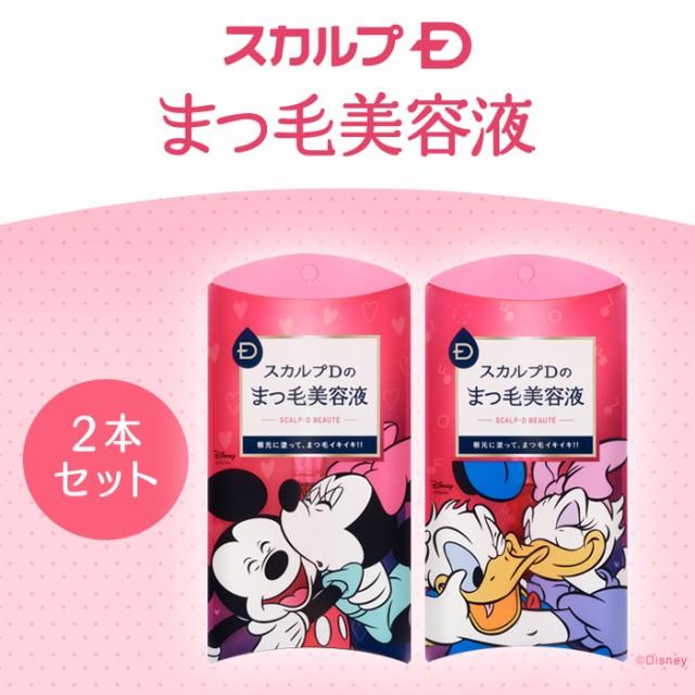 【2本セット】スカルプD まつ毛美容液 ボーテ ピ...