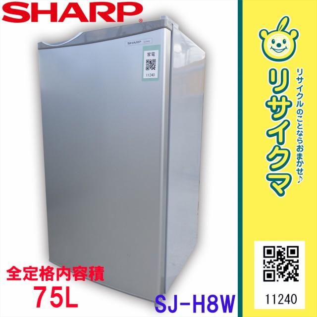 K▼シャープ 冷蔵庫 75L 2013年 1ドア 単身 コン...