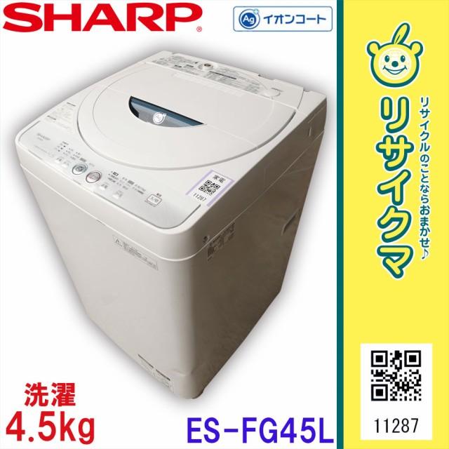 K▼シャープ 洗濯機 2012年 4.5kg 送風乾燥 Ag+イ...