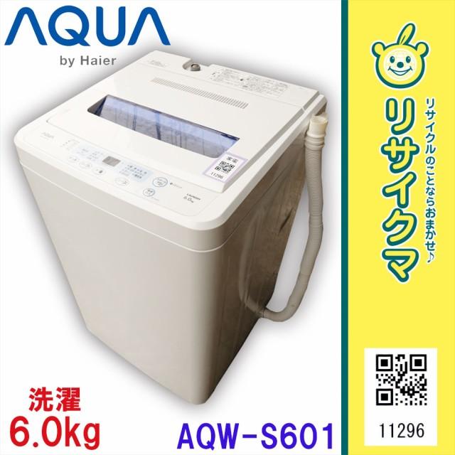 K▼ハイアールアクア 洗濯機 2013年 6.0kg 風乾燥...