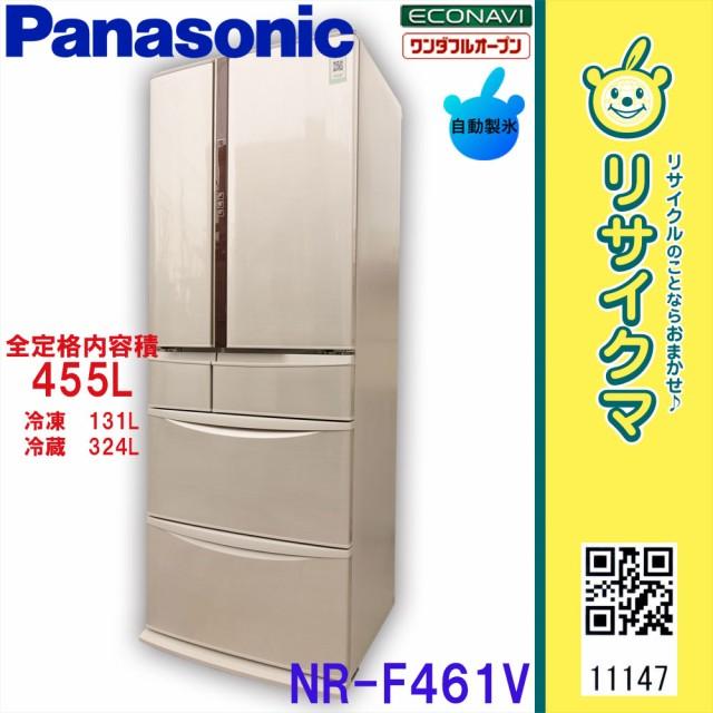 R▼パナソニック 冷蔵庫 455L 2016年 6ドア 観音...