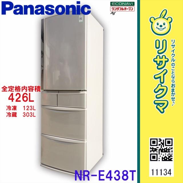 R▼パナソニック 冷蔵庫 426L 2014年 5ドア 自動...
