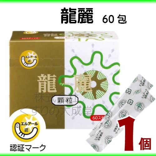龍麗 1.2g 60包 1個 顆粒 60スティック りゅうれ...