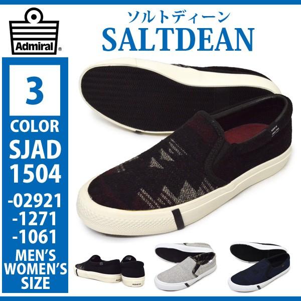 Admiral/アドミラル/SJAD1504 02921/1271/1061/SA...