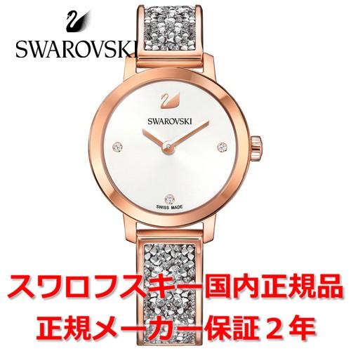 スワロフスキー/SWAROVSKI 腕時計 女性用/レディ...