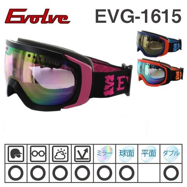 訳あり ゴーグル イヴァルブ EVOLVE EVG-1615-1/E...