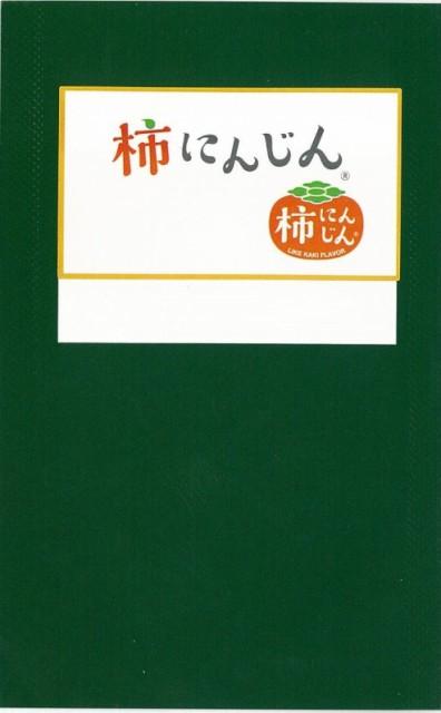 パイオニアエコサイエンス 柿にんじん 約1,000...