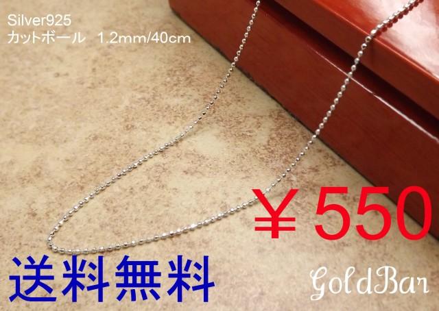 3600本完売追加100本限定 送料無料 Silver925 カ...