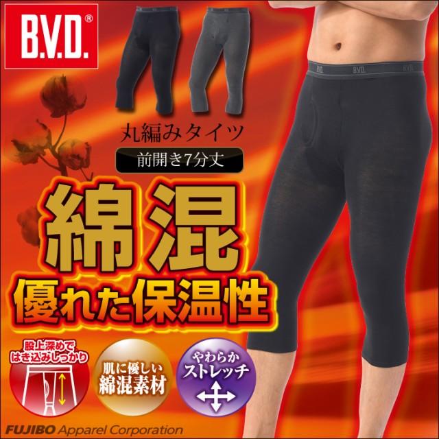 BVD 「コットンブレンド」 7分丈 綿混 丸編み タ...