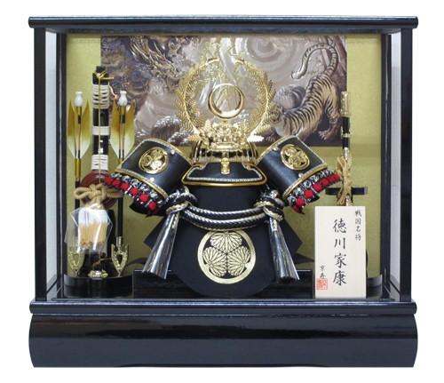 京寿 五月人形 兜飾り ケース入り 木製弓太刀付 ...