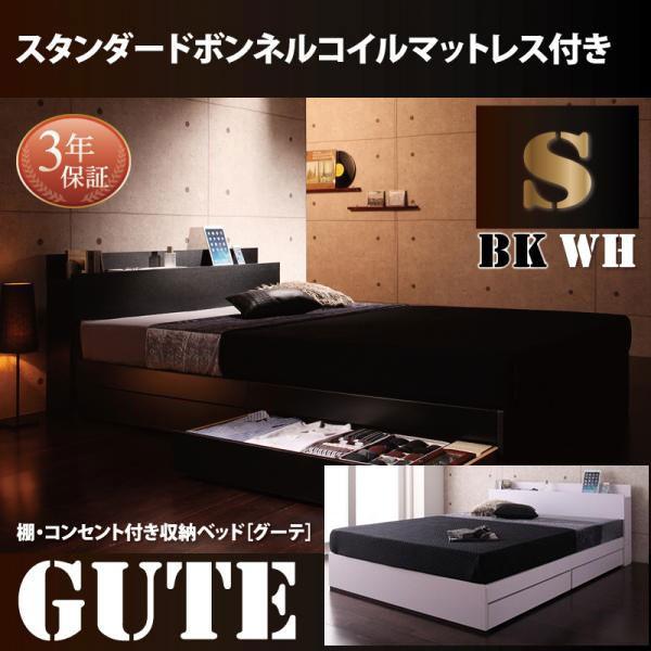 【送料無料】ブラック/ホワイト2色から選べる棚...