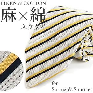 麻綿 ネクタイ ストライプ柄