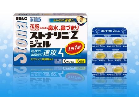 dai 佐藤製薬 ストナリニZ ジェル 12カプセ...