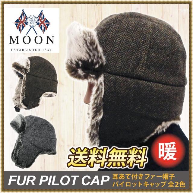 【P20倍】帽子 パイロットキャップ【送料無料】耳...